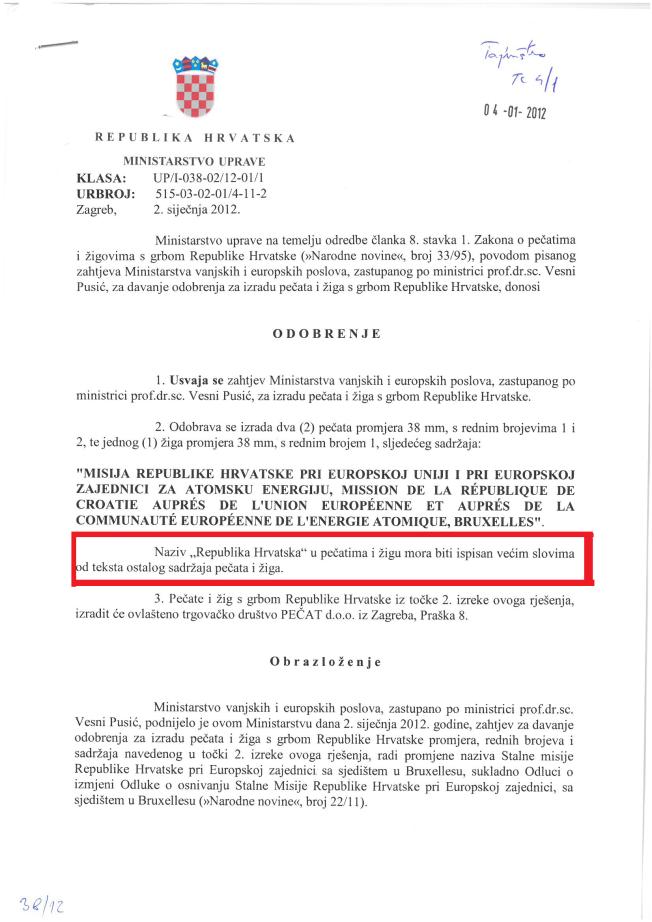 http://hrvatskifokus-2021.ga/wp-content/uploads/2016/05/zig_e_unija_ugovor_1.png